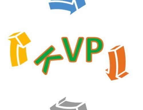 KVP – Tatsachen, Fakten und Hinweise aus der Praxis